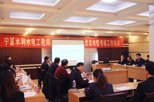 局考核组对盛昌房地产公司2014年度工作进行考核