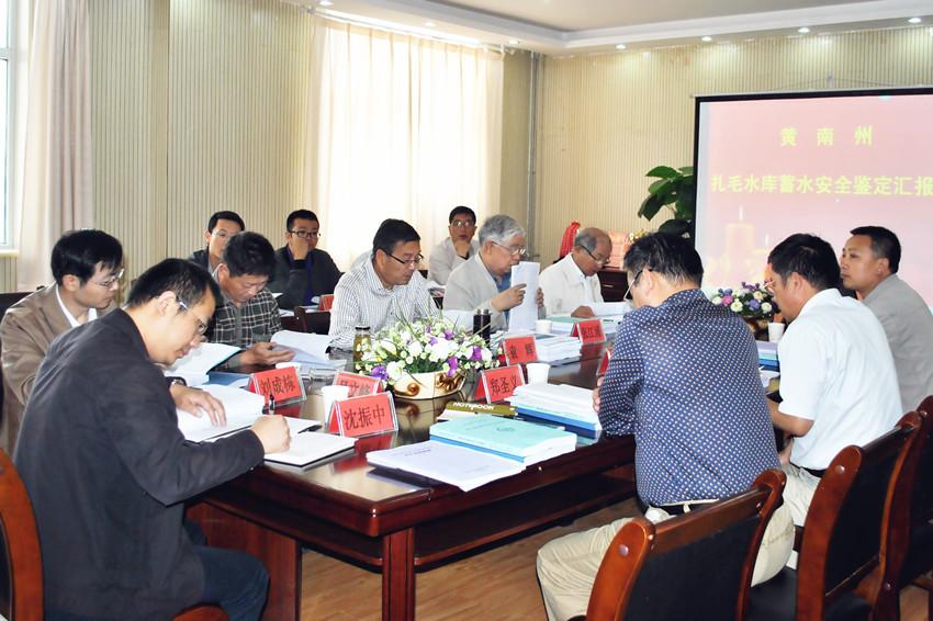 青海省黄南州扎毛水库顺利通过第一次蓄水安全鉴定