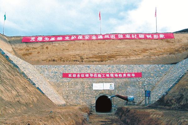 中宁长山头水库隧洞工程