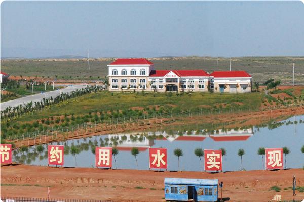 太阳山水厂