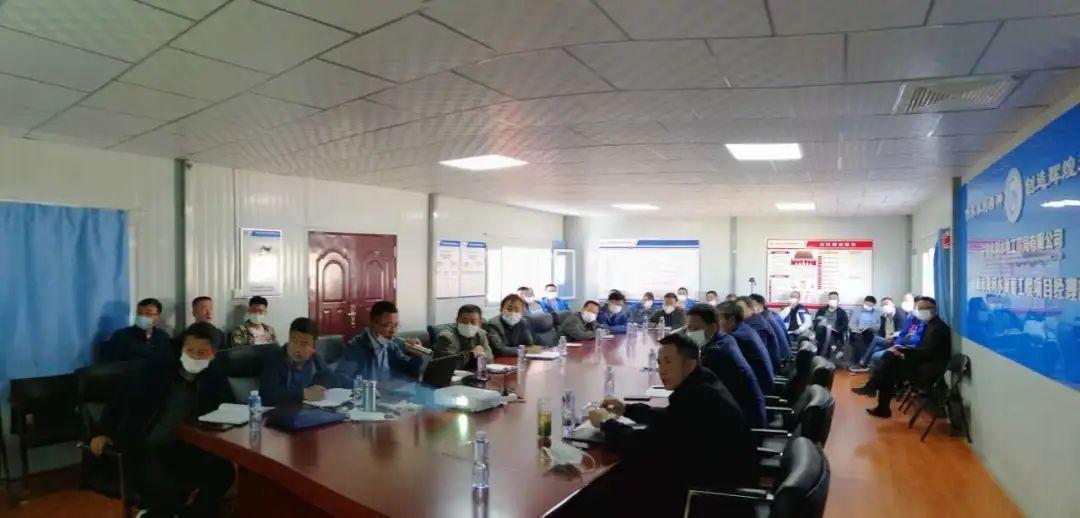 宁工局公司召开生产经营工作推进会议