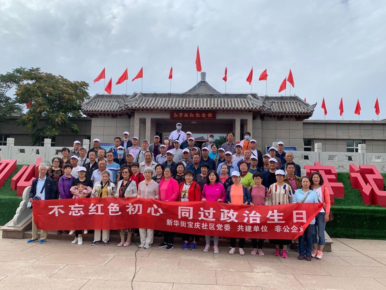 【七一专辑】宁工局公司党委与社区街道党组织开展党建共建活动