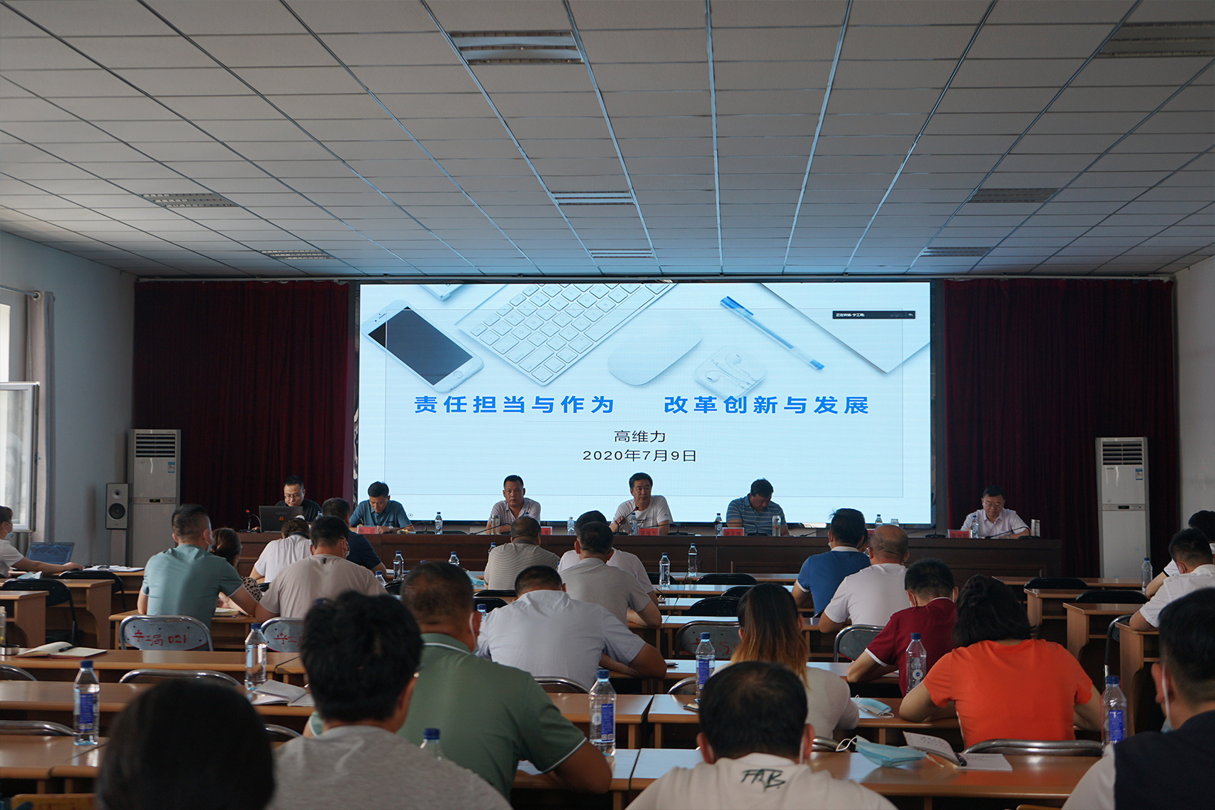 宁工局公司2020年上半年工作总结暨 下半年工作安排会议圆满召开