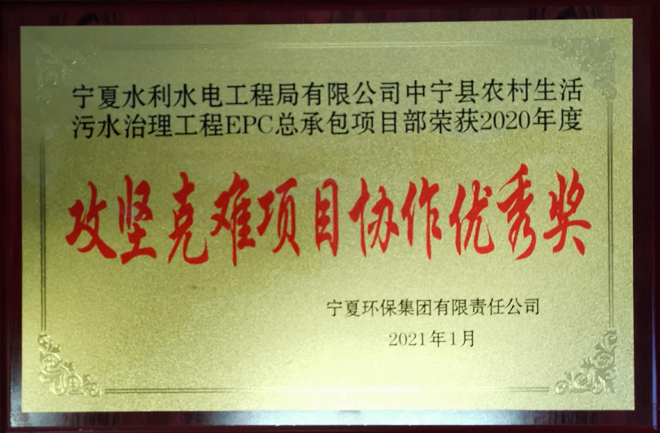 """高效推进""""厕所革命""""助力中宁县美丽乡村建设 为农民的的幸福生活""""加码"""""""